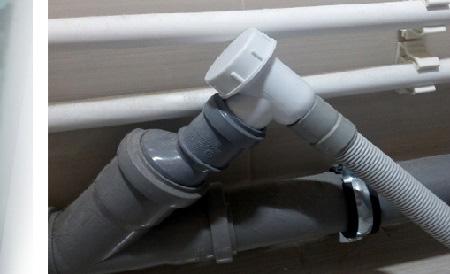 Обратный клапан для слива стиральной машины
