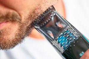 Недорогой триммер для бороды