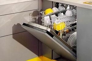 Тихая посудомоечная машина